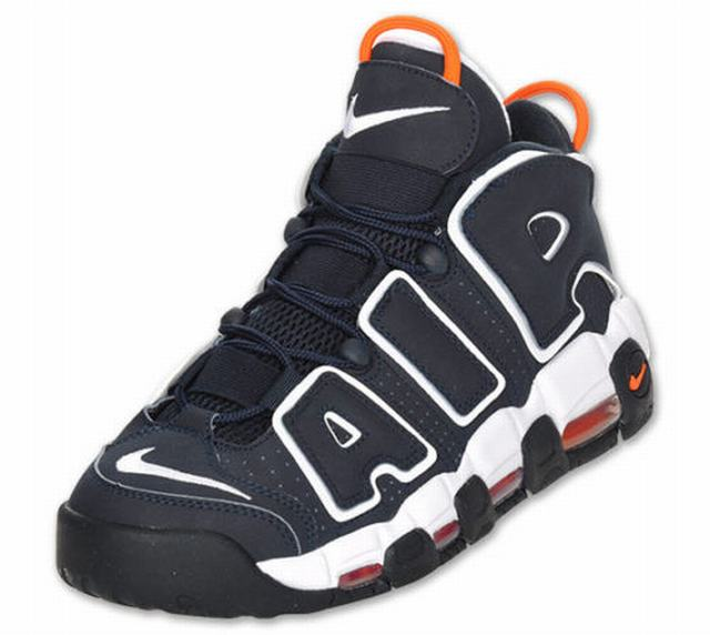 019fed134da8 ... where can i buy home men authentic nike shoes authentic nike air max  more uptempo pippen