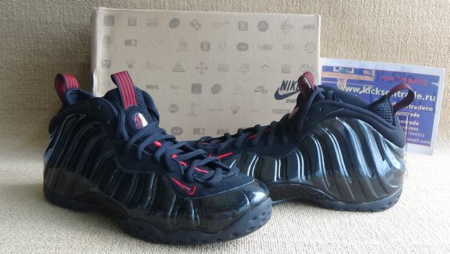 5297dab0a0e49 Authentic Nike Air Foamposite One Gold Speckle on sale