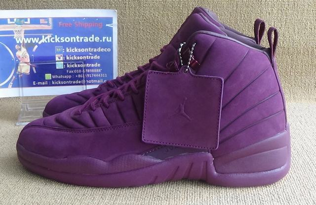 738f83b3e5a7 Authentic Air Jordan 12 Retro Doernbecher on sale