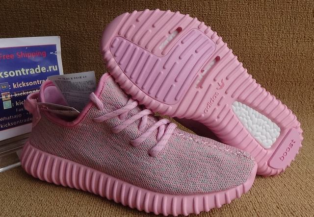adidas yeezy trainers pink
